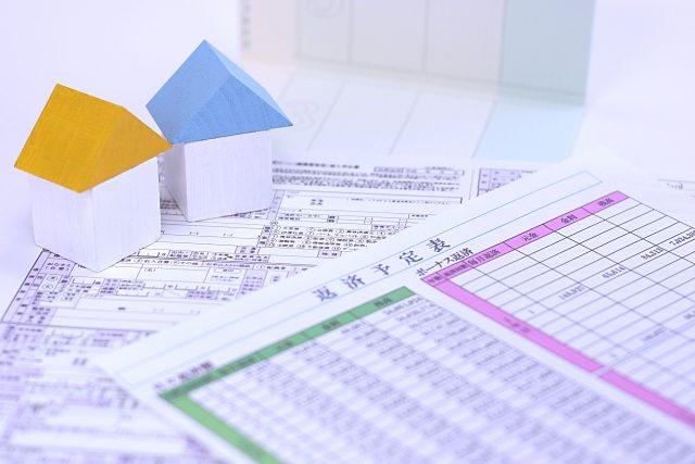 債務整理の依頼後はカードローンや住宅ローンは契約できるのか?